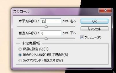 131001_D 天川和香 Create3D1732