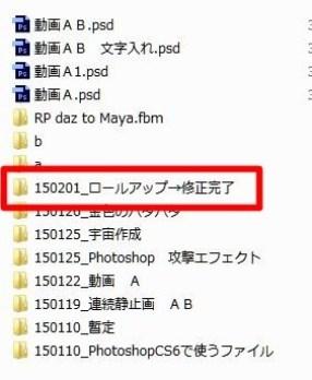 20150201_00Create3D3785
