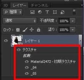 20150517_00Create3D2118