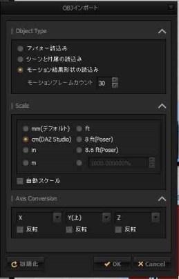 20150619_00Create3D3279