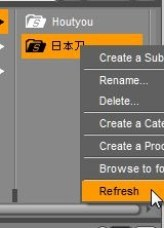 20160126_00Create3D0084