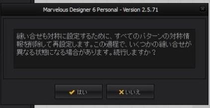 20160828_00Create3D4180