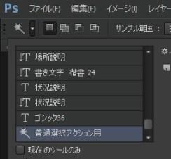 20161217_00Create3D8738