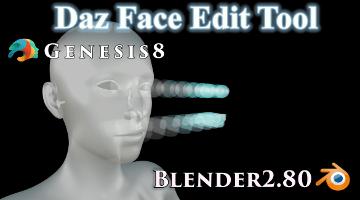 【DazFaceEditTool,Blender2.80,DazStudio4.11】無料アドオン配布!無料でできる!DazStudioとBlenderの連携【4】応用編その1