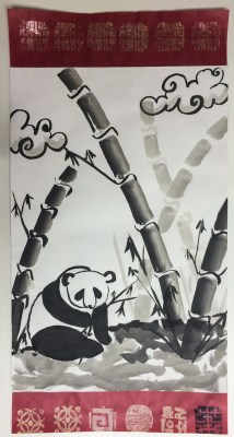 Sumie Painting Scroll Project