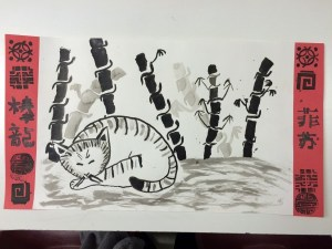 Sumi Scroll Painting