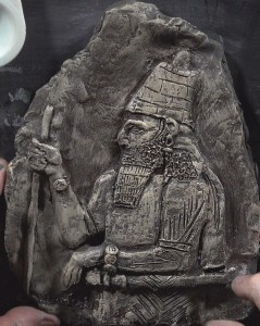 King Sargon Project Image