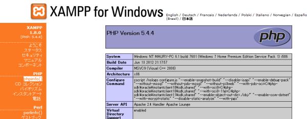 XAMPP 1.8.0-151313