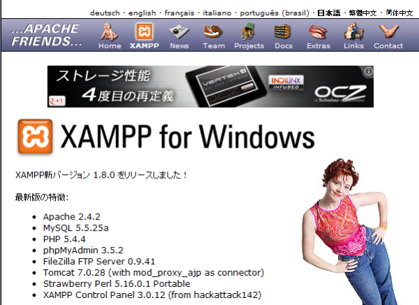 apache friends - xampp for windows-112318