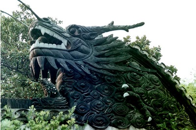 Three or four toe dragon at a former private garden in Shanghai, China