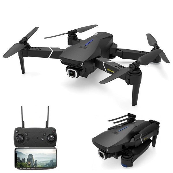 Wide Angle FPV 1080P HD Camera Quadrocopter 1