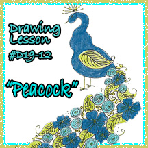 D19-12 Peacock SQUARE