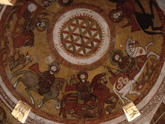 Cupola of the church of St. Paul in Egypt © Tatiana Kiseleva