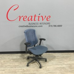 Herman Miller Used Office Chairs Houston Texas Celle Task Chair St 181006 Creative Business