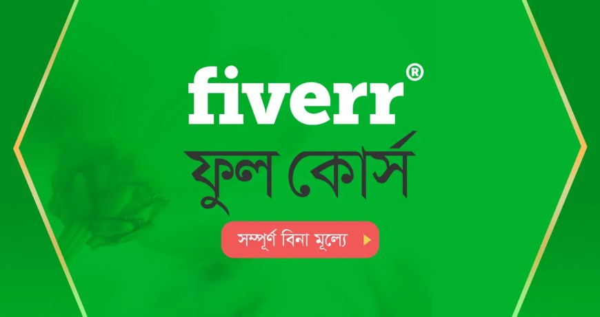 Fiverr Bangle Tutorial free full course