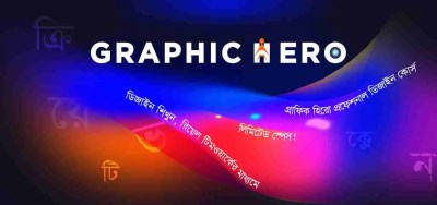 Graphic Hero Professional Graphic Design Bangla Full Course