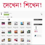 Bangladeshi GraphicRiver Author