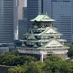 障害者の求人情報を大阪で探すならここ!おすすめ求人サイトランキング!