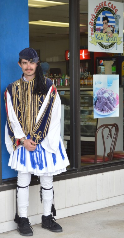 DH Athens GREEK Exterior Costume 2
