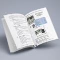 Буклет (сборник статей научной конференции)