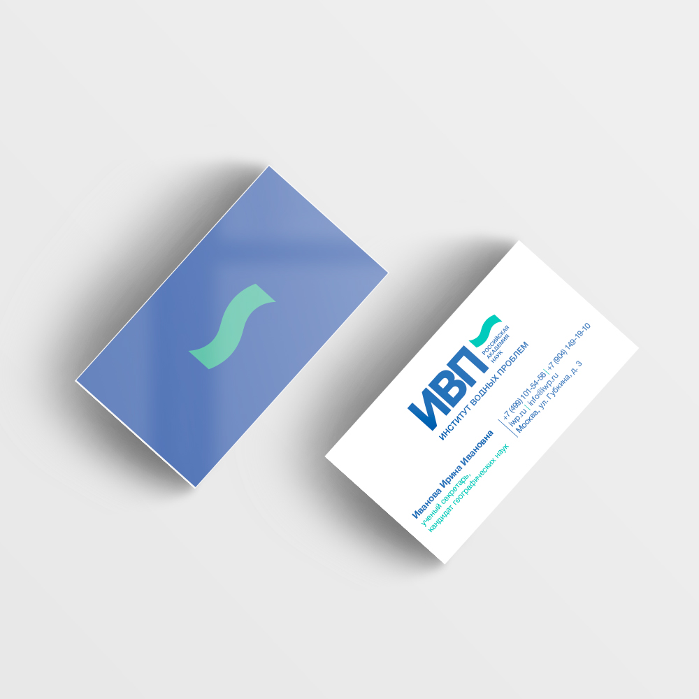 Business Card Mockup 15