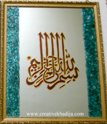 islamic calligraphy glasspainting wall art