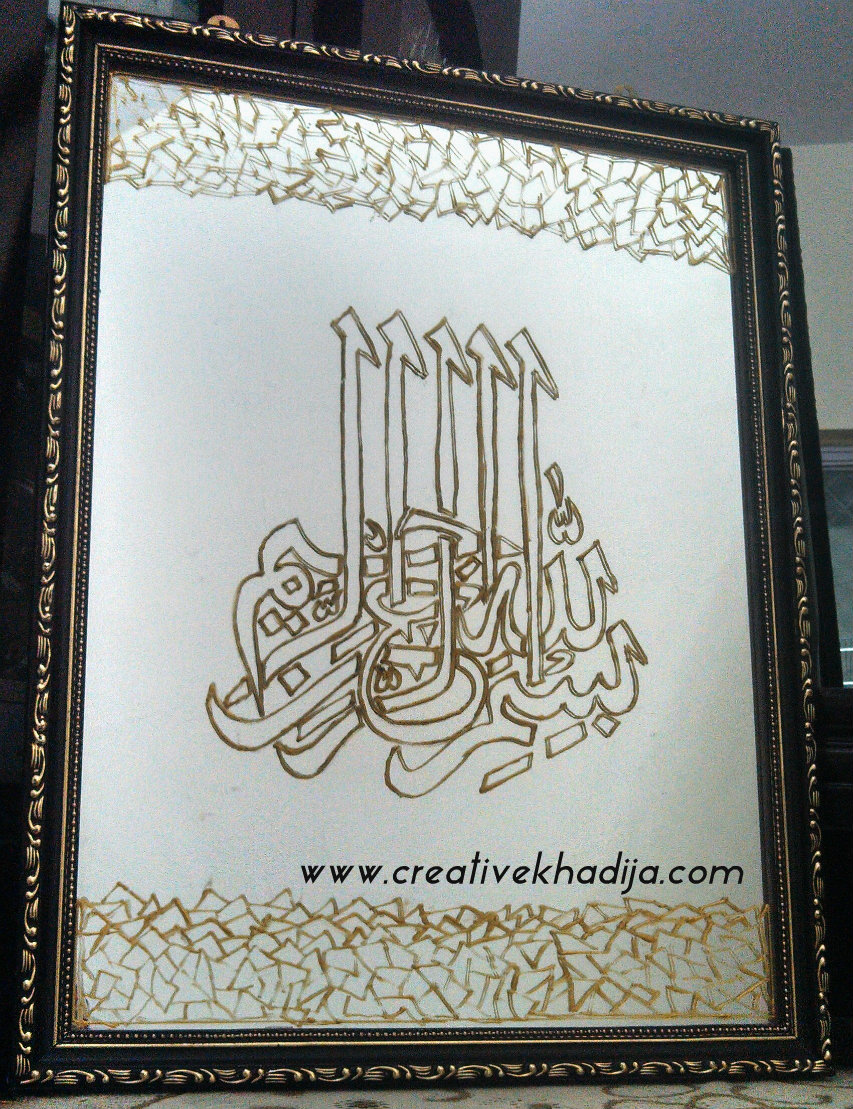 Islamic calligraphy glasspaint wall art Arabic calligraphy wall art