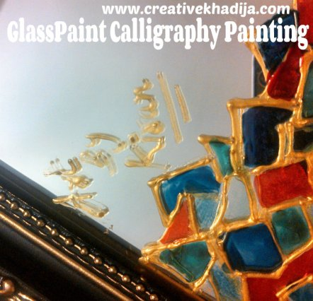islamic calligraphy glass paint wall art making