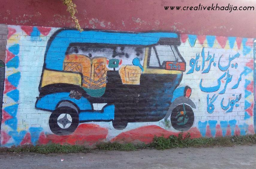 street graffiti art pakistan-1