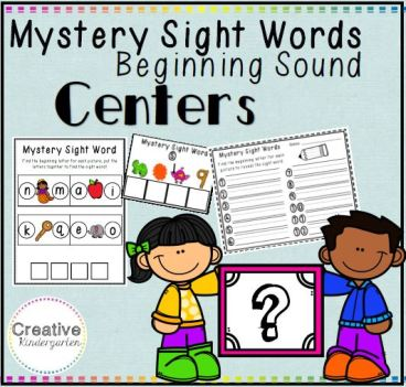 mystery sight words square