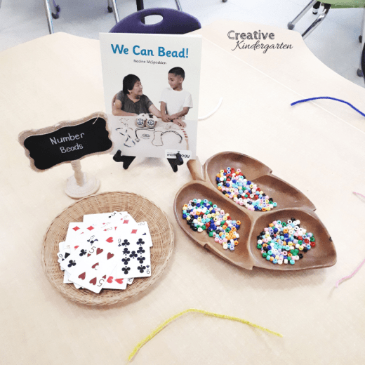 Addition math provocation for kindergarten. Adding using a hands-on and fun math center.