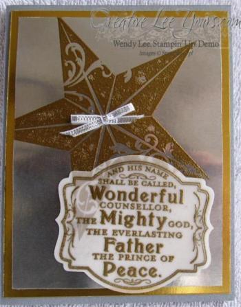 Christmas Star full card