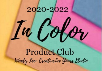 2020 2020 annual catalog, 2020-2022 In Colors, club, Wendy Lee, stampin up, papercrafting, #creativeleeyours, creativelyyours, creative-lee yours, SU, #loveitchopit, pattern paper, accessories, one sheet wonder, stampin up, DSP, ink, new colors, #DIY, #papercrafts , #papercraft , #papercrafting ,