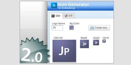 icon-gen