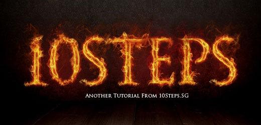 10steps-fire-text