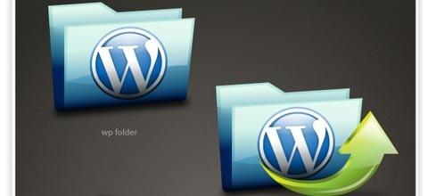 wordpres-folder-icons