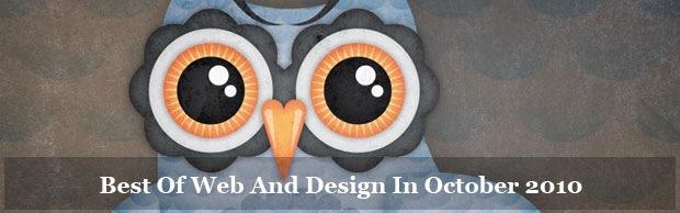 banner-best-of-webdesign