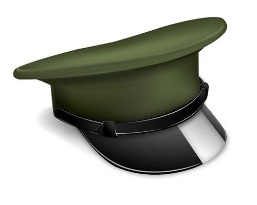 miltarycap