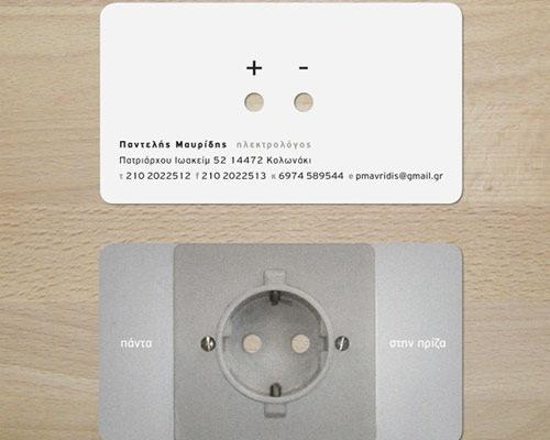 eletrician-business-card-design