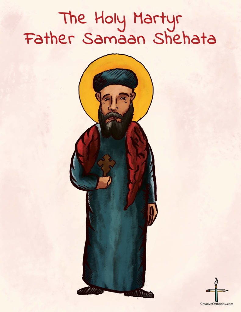 Father-Samaan-Shehata-the-Holy-Martyr
