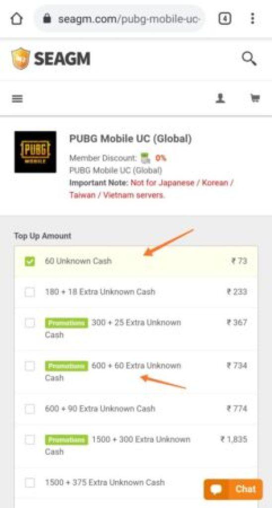 Step 4 seagm Buy Uc pubg mobile