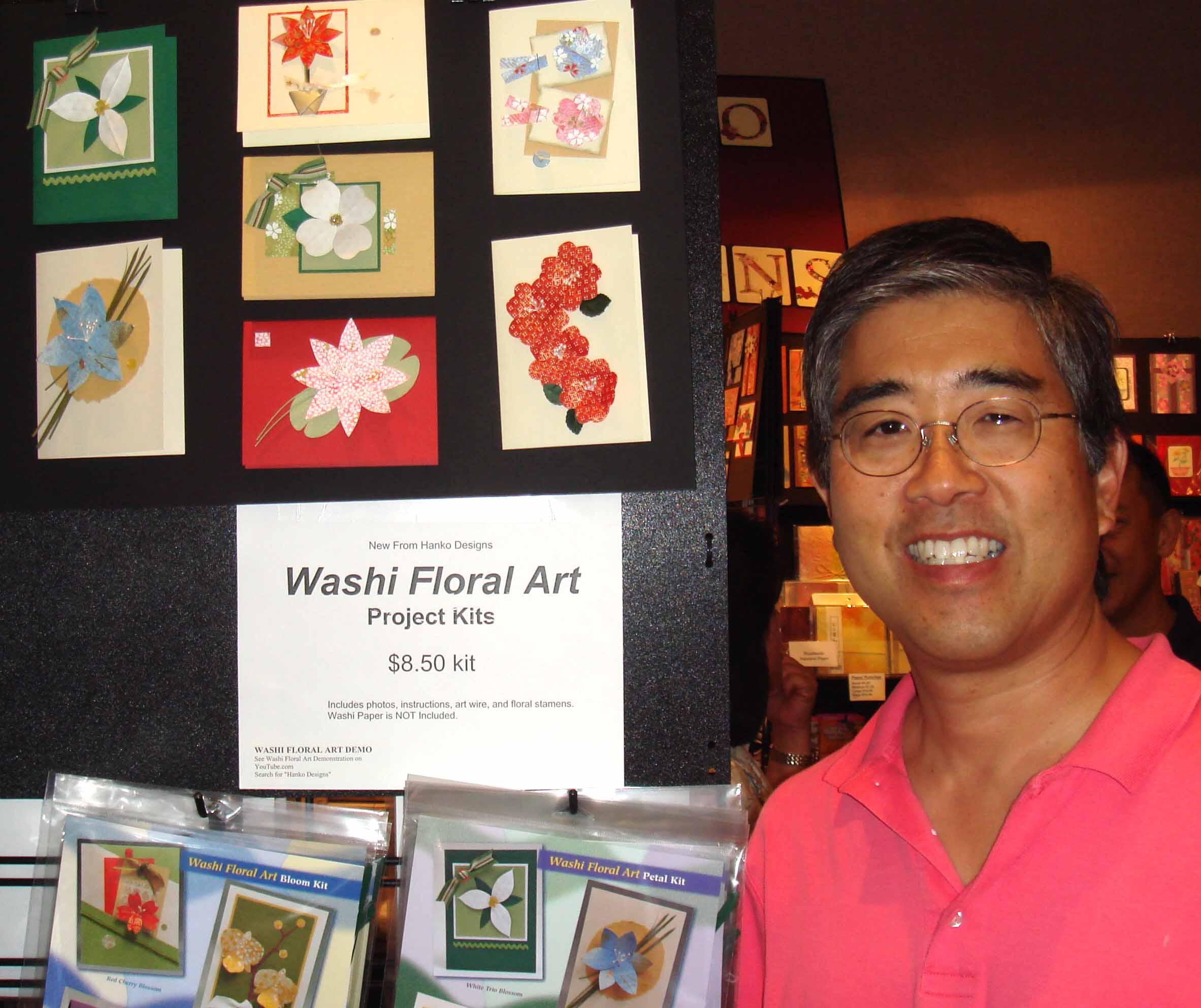 Hanko's Norm Yoshida, sample cards