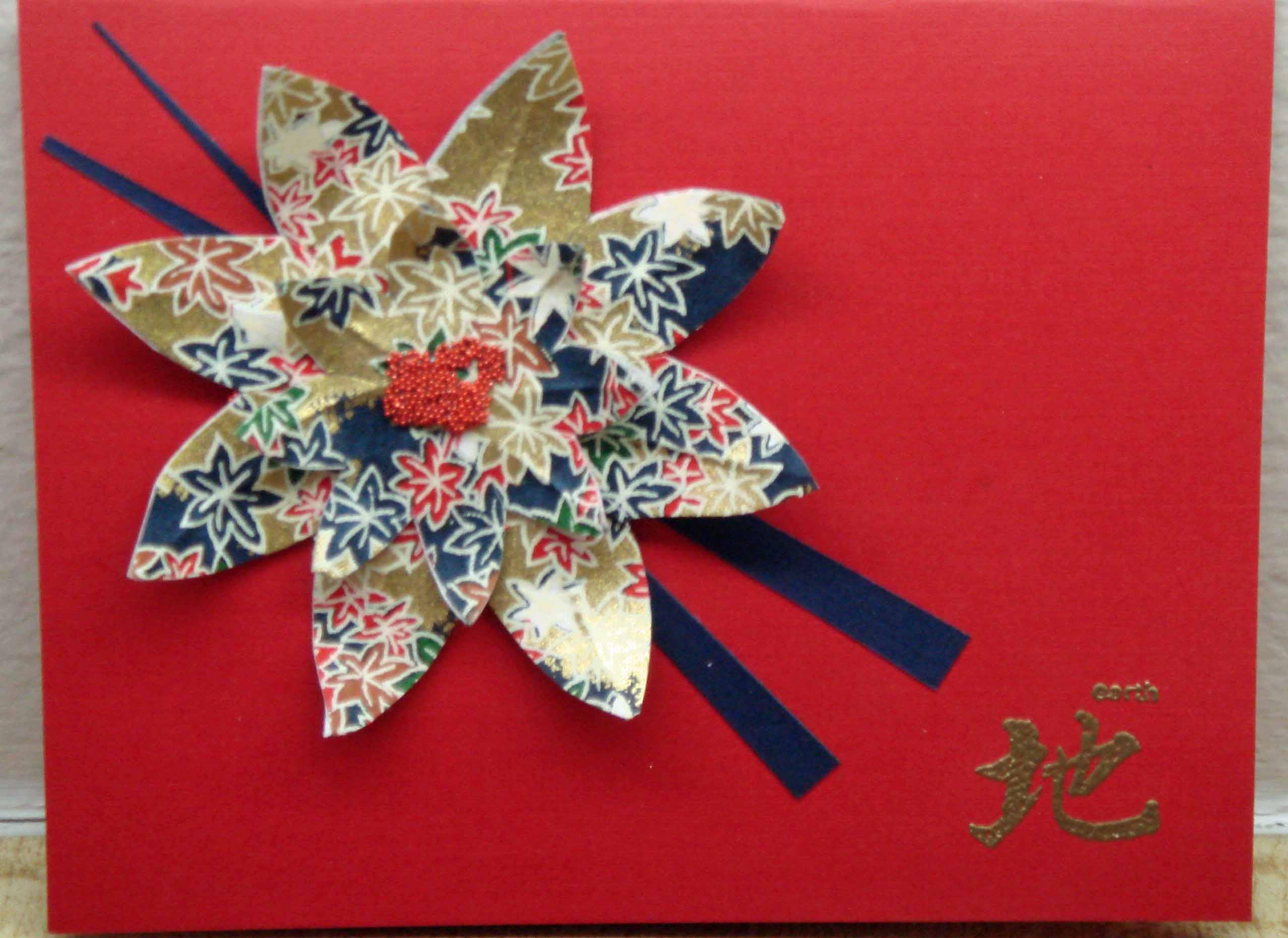 hanko flower card 2 full