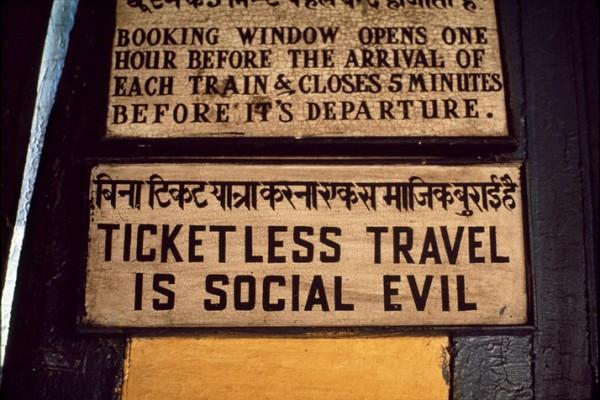 00241_10, Simla, India 1984