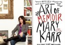 Attend Best-selling Author Mary Karr's Memoir Class on Skillshare / How To Get A Free Code To Attend