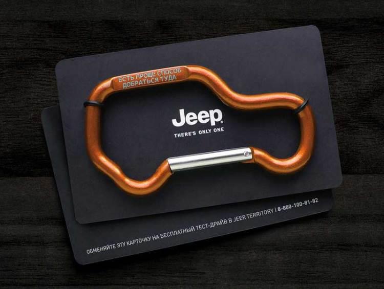 jeep-jeep-carabiner-media-direct-marketing-design-358426-adeevee