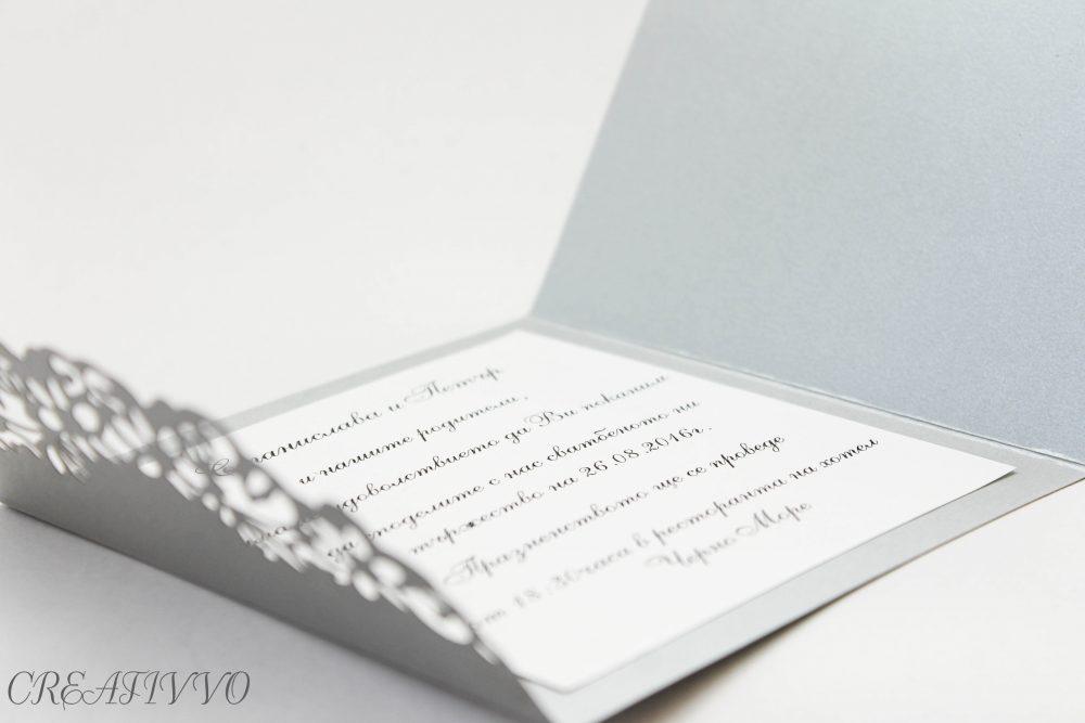 Сватбена покана 4