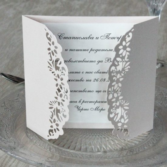 Сватбена покана 6