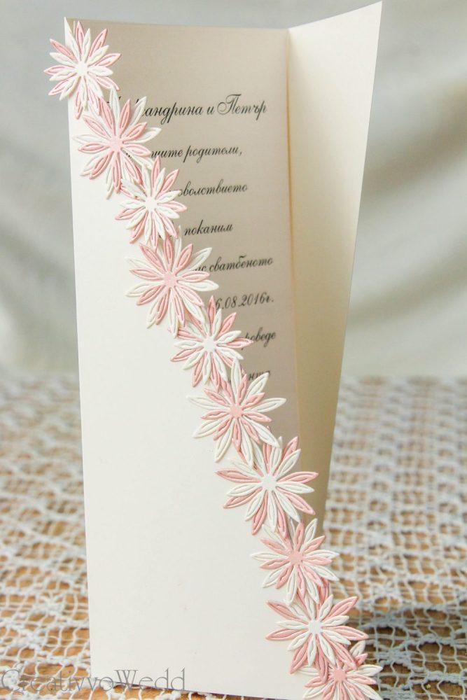 Сватбена покана 21