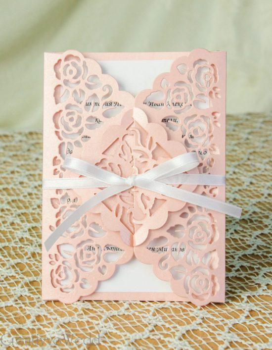 Сватбена покана 11